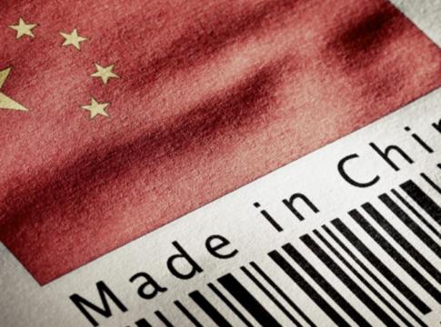 Pil cinese