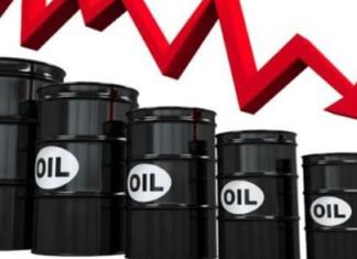 petrolio negativo